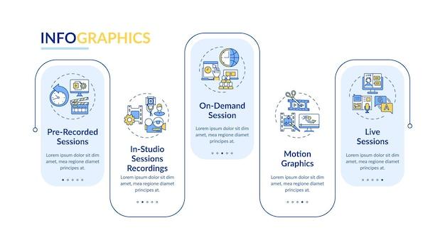 Ve 콘텐츠 인포그래픽 템플릿입니다. 녹음된 주문형 세션 프레젠테이션 디자인 요소.