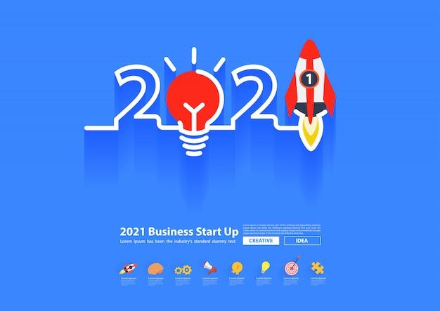 創造的な電球のアイデアを持つベクトル2021年ロケット打ち上げ
