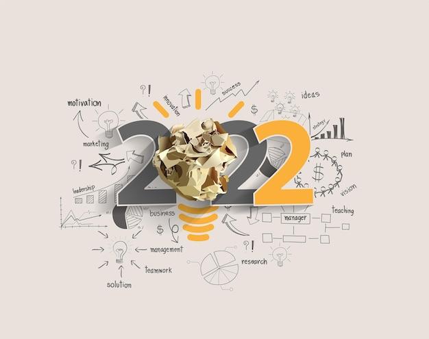Вектор 2022 новый год с вдохновением на творчество мятый бумажный шар, идеи концептуального дизайна лампочки, с рисованием диаграмм и графиков, план стратегии успеха в бизнесе