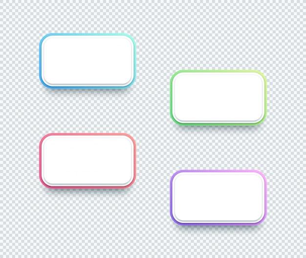 4つのベクトル3 dボックスホワイトテキストボックス要素セット