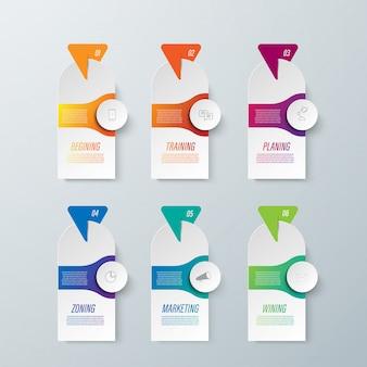Цвет бумаги оригами диаграммы в инфо-графическом шаблоне vector для диаграммы представления диаграммы и бизнес-концепции с 5 или 6 параметрами элемента