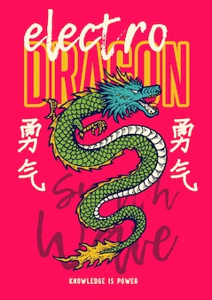 Vector иллюстрация змейки дракона азии в графике стиля 80s ретро. японские кандзи слова означает мужество.