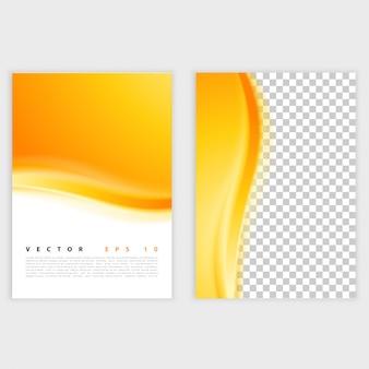 ベクトル抽象的な背景のデザイン。