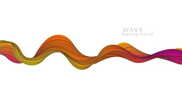 Вектор абстрактный фон с абстрактной волной цвета