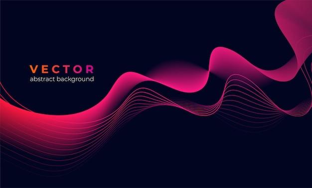 色の抽象的な波とベクトルの抽象的な背景