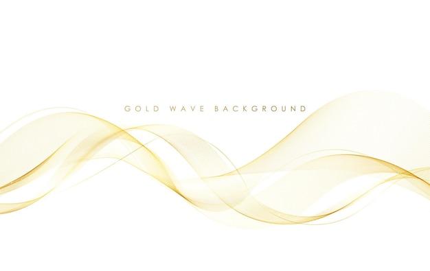 結婚式の招待状グリーティングカードの白い背景のデザイン要素に分離されたベクトル抽象的なカラフルな流れる金の波線