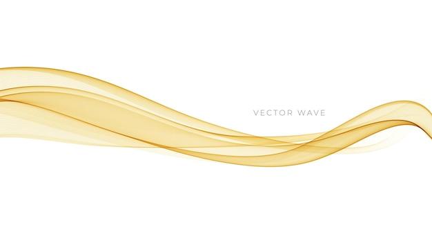 ベクトル抽象的なカラフルな流れる金の波線が白い背景のデザイン要素で分離