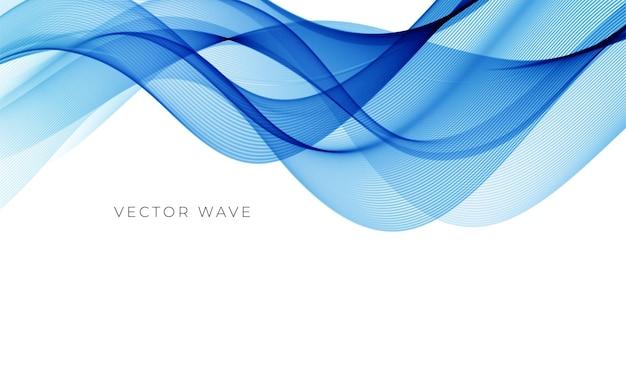 結婚式のための白い背景のデザイン要素に分離されたベクトル抽象的なカラフルな流れる波線...