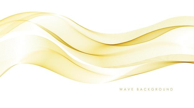 벡터 추상 우아한 다채로운 흐르는 골드 웨이브 라인 흰색 배경에 고립