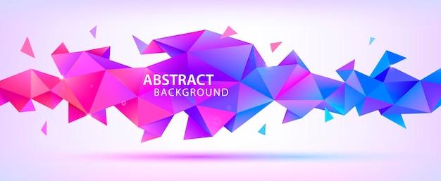 ベクトル抽象的な幾何学的な3dファセット形状。バナー、ウェブ、パンフレット、広告、ポスターなどに使用します。低ポリのモダンなスタイルの背景。パープル、マルチカラー