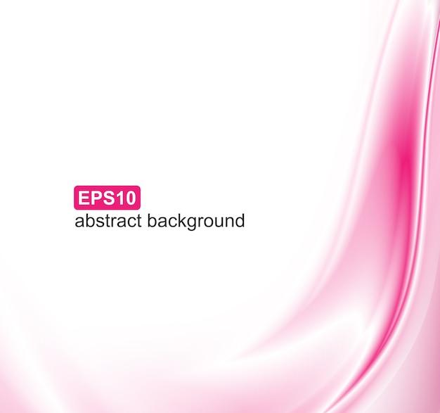 ベクトル抽象的なピンクの波の背景