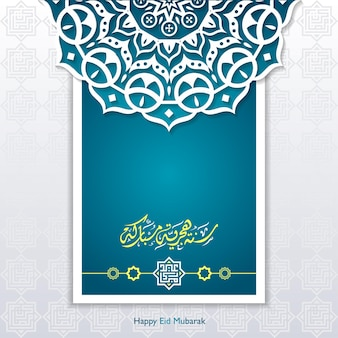 Vector of arabic calligraphy text of happy eid adha for the celebration of muslim community festival