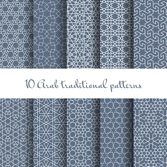 Vector arabic patterns set. seamless line, design decoration, collection fabric