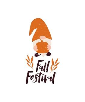 Векторная иллюстрация осени с надписью цитата фестиваль осени и милый гном