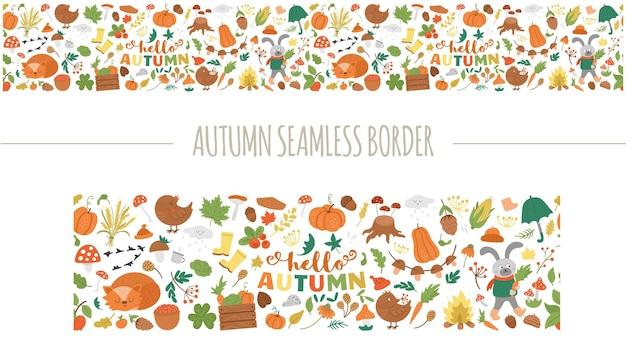 ベクトル秋のシームレスパターンブラシ。秋の境界線の背景。森の動物とデジタルペーパー