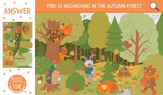 귀여운 삼림 동물이 있는 벡터 가을 검색 게임. 숲에서 숨겨진 버섯을 찾으십시오. 아이들을 위한 간단하고 재미있는 교육 가을 시즌 인쇄용 활동