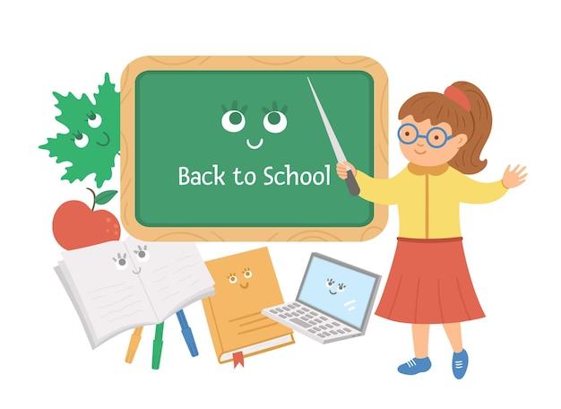 かわいい先生、黒板、本、リンゴ、葉で学校に戻る教育デザインをベクトルします。