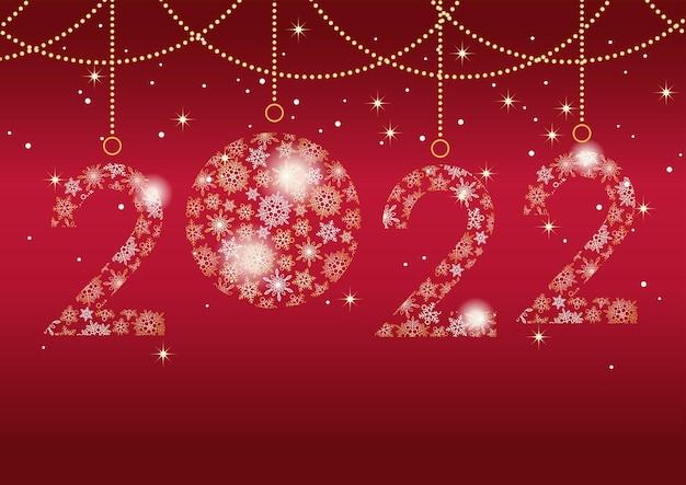 2022년을 축하하는 눈송이로 구성된 장식 로고가 있는 벡터 배경