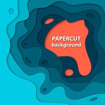 カラフルな紙のベクトルの背景カット