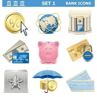 벡터 은행 아이콘 세트 1