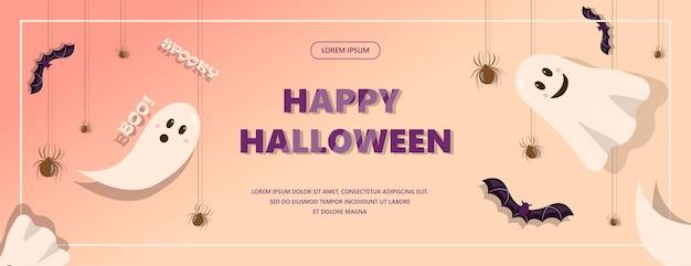 Векторный баннер для хэллоуина мультфильм шаблон дизайна для рекламы, продаж, приглашения на вечеринку. набор для хэллоуина плоский дизайн яркие милые картинки ко дню всех святых 31 октября