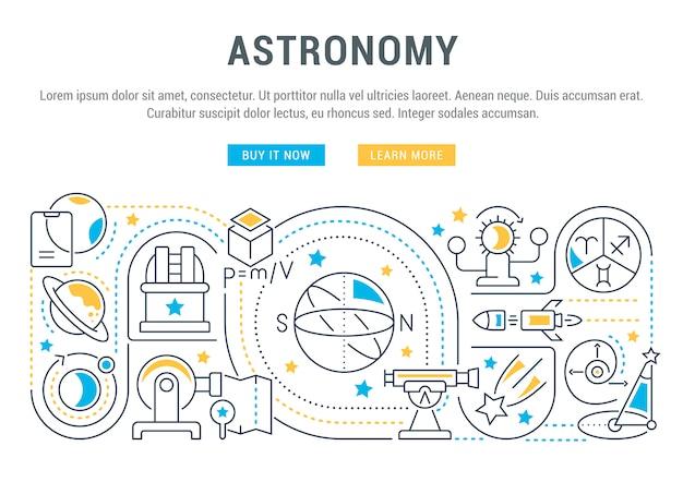 천문학의 벡터 배너입니다.