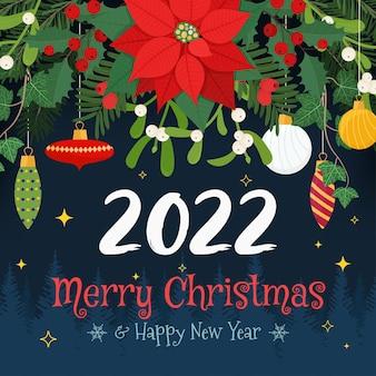 クリスマスの花のcompositio2022年賀状とベクトルバナーベクトルイラスト