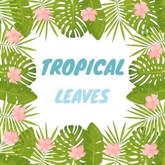 Векторный баннер с зелеными тропическими листьями