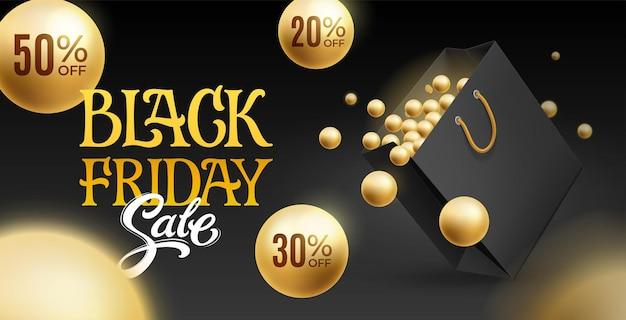 レタリング、ショッピングバッグ、ブラックフライデーセールのゴールドボールとベクトルバナー。 20、30、50、パーセントを割引します。ショップ、ストア、割引チラシ、ポスター、広告のイラスト。