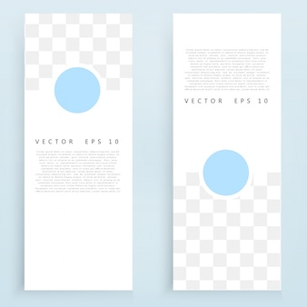Vector banners and circles.