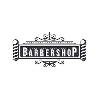 白い背景で隔離の紳士の顔とベクトル理髪店のヴィンテージのロゴ