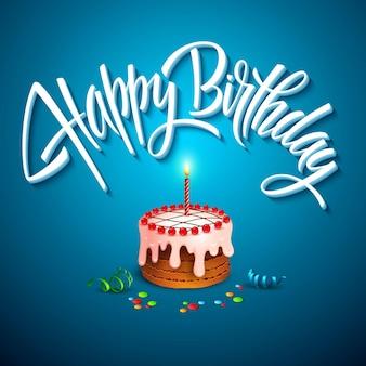 Векторный торт ко дню рождения со свечами Бесплатные векторы