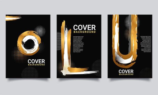 ベクトル黒とゴールドのデザインテンプレートセット