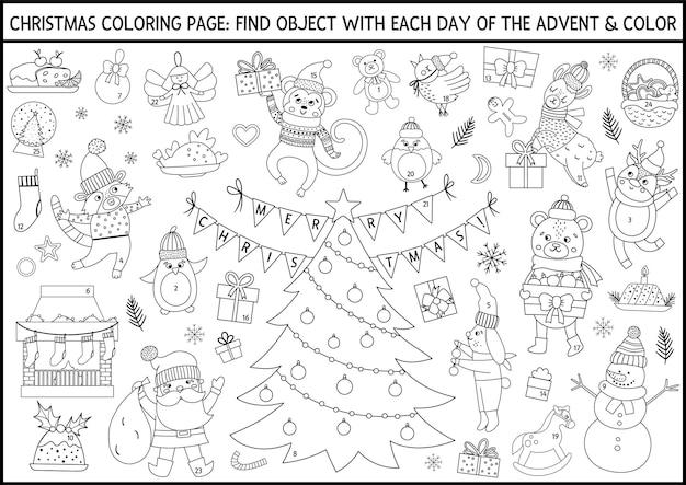 벡터 흑백 크리스마스 색칠 페이지와 전통적인 휴일 기호가 있는 강림절 달력. 아이들을 위한 귀여운 겨울 플래너. 산타 클로스, 전나무, 사슴, 동물 축제 포스터 디자인