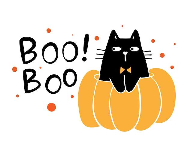 カボチャのハロウィーンの日に黒い猫をベクトルします。
