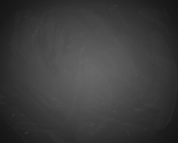 ベクトル黒黒板背景。チョークの跡が付いている黒板