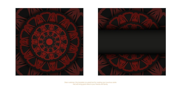 ギリシャの装飾が施されたベクトルblackカラーポストカードデザイン。あなたのテキストとパターンのためのスペースを備えた招待カードのデザイン。