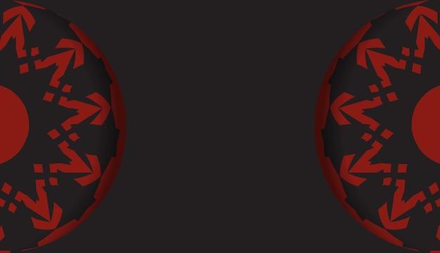 벡터 black 색상은 그리스 장식이 있는 엽서 디자인입니다. 텍스트 및 패턴에 대 한 장소를 가진 벡터 초대 카드.