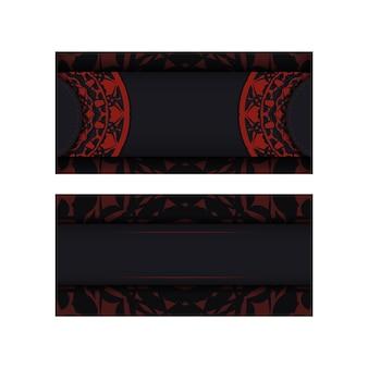 ベクトル黒はギリシャのパターンでポストカードのデザインを着色します。あなたのテキストと豪華な装飾品のためのスペースを備えた招待カードのデザイン。