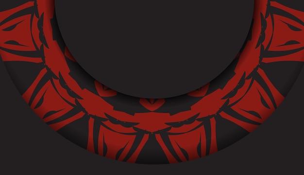 벡터 black 색상은 그리스 패턴이 있는 엽서 디자인입니다. 텍스트와 장식품을 위한 공간이 있는 초대 카드 디자인.