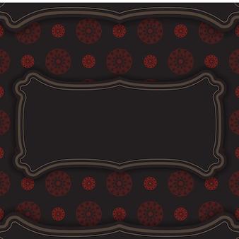 벡터 black 색상은 그리스 패턴이 있는 엽서 디자인입니다. 텍스트 및 장식에 대 한 장소를 가진 벡터 초대 카드.