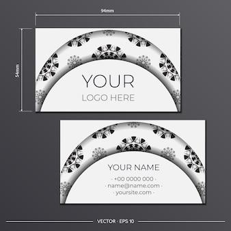 벡터 추상 장식으로 흑백 명함 준비입니다. 모노그램 패턴이 있는 인쇄 디자인 명함용 템플릿입니다.