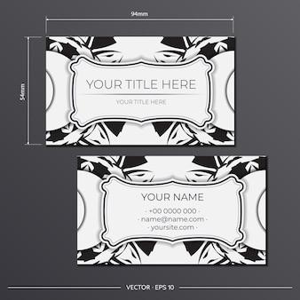 抽象的な装飾が施されたベクトル白黒名刺の準備。モノグラムパターンのプリントデザイン名刺のテンプレート。