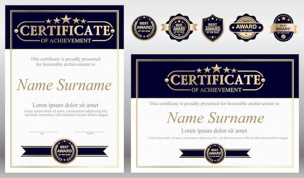 Вектор синий и золотой шаблон сертификата