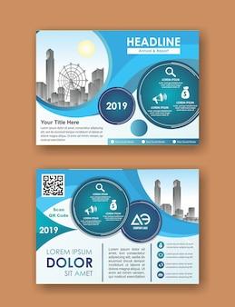 벡터 브로셔 전단지 잡지 표지 및 포스터 템플릿