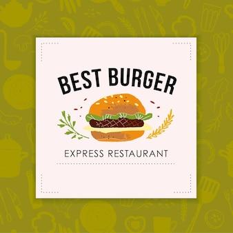 シームレスなベクトルハンバーガーとファーストフードのカフェ/レストラン/バーのロゴデザイン