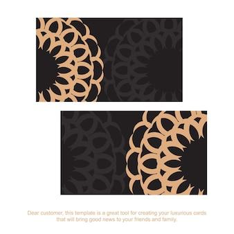 豪華なパターンと黒のベクトル名刺デザイン。あなたのテキストとヴィンテージの装飾品のための場所を備えたスタイリッシュな名刺。