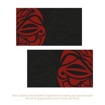 신 패턴의 마스크와 블랙 색상의 벡터 명함 디자인. 텍스트를 위한 장소와 폴리제니안 스타일 장식의 얼굴이 있는 세련된 명함.