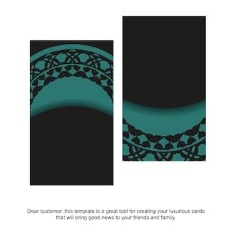 青い装飾品と黒のベクトル名刺デザイン。あなたのテキストと抽象的なパターンのための場所を備えたスタイリッシュな名刺。