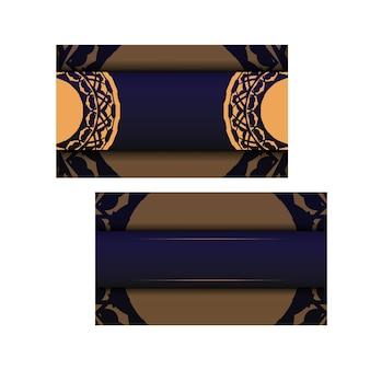 벡터 명함 디자인은 고급 패턴이 있는 파란색입니다. 텍스트와 빈티지 장식품을 위한 장소가 있는 세련된 명함.